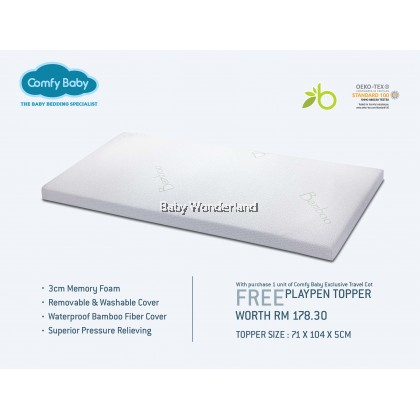 Comfy Baby Travel Cot Promo