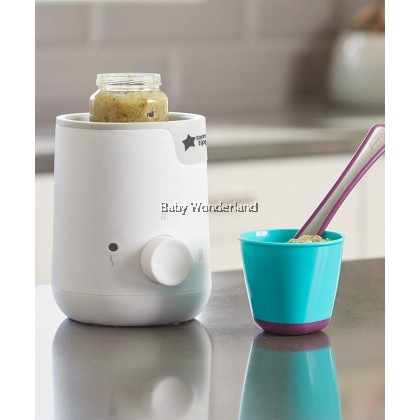 TOMMEE TIPPEE EASI-WARM ELECTRIC BOTTLE & FOOD WARMER - Free 2 in 1 Thermometer