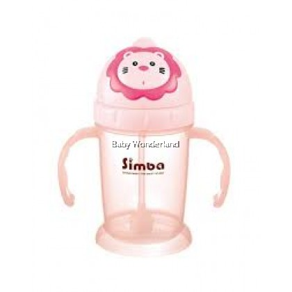 Simba Flip-it Straw Training Cup